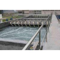 杀菌灭藻剂 工业循环水系统杀菌灭藻剂