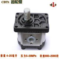 CBTt-F312F3P7齿轮泵 CBTt-F312F3P7打包机油泵液压泵