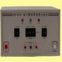 南宁电位器电阻误差分选仪 电位器测试机优惠促销