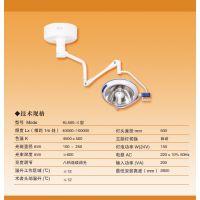 整体无影灯/手术无影灯(国产)/手柄开关CPU控制 JY-KL500-II 京仪仪器