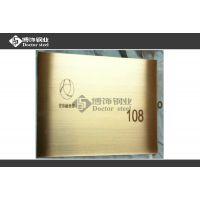 钛金拉丝蚀刻标牌 不锈钢指示牌制作厂家 彩色不锈钢装饰板价格
