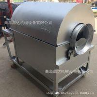 电加热炒货机价格 榨油机专用炒料机 菜籽干果炒货机