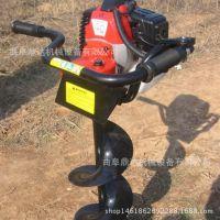 便携式汽油挖坑机 植树钻坑机 手动植树挖坑机