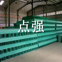 【玻璃钢桥架供应商】玻璃钢桥架供应商-点强