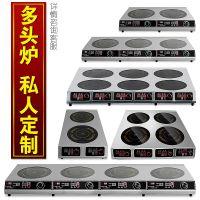 微致商用电磁炉3500W大功率 4头平面电磁灶厨房设备4眼煲仔炉批多