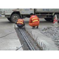 成都市道路蜂窝麻面专用修补材料——快速结构修补料2小时通车