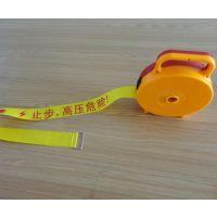 盒装安全警示带,生产厂家全国直销 价格优惠