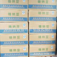 厂家直销糖纳红豆coco奶茶炒酸奶专用3kg糖纳豆 豆香坊糖纳豆