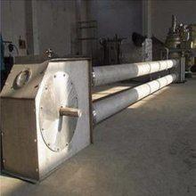 东海管链式粉体输送设备厂家 颜料管链输送设备价格A8