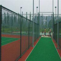 体育场地围网厂家@篮球场围网@篮球场防撞网