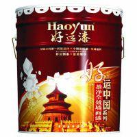 好运中国系列之茶净全效墙面漆
