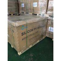 协鑫260瓦多晶组件价格带质保13813174148多晶A级组件供应商