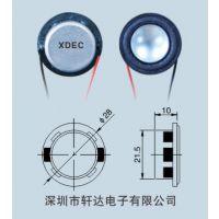 XDEC-28Y-1迷你蓝牙音箱喇叭\ 智能穿戴喇叭 \智能故事机扬声器