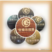 201转印木纹不锈钢板材 201不锈钢材料 广州联众