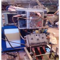 永兴展星专业订做PP打包带生产线自动换网器
