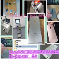 深圳紫外激光打标机出租 深圳紫外激光镭雕机出售