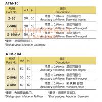 N 台湾丸荣ACROW 加工中心主轴Z轴设定器 Z-50A