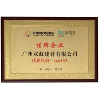 三元乙丙橡胶防水卷材-防水行业上市公司