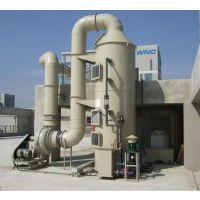 保定水淋洗涤塔优惠厂家供应制造