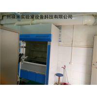 湛江通风柜厂家,实验室通风橱生产安装