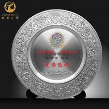 天津企业晚会礼品,经销商十周年纪念品,金属锡盘制作厂家,汽车上市纪念品