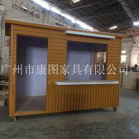 户外家具 景观工程移动售货亭 防腐木售卖亭木屋