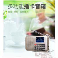 快乐相伴L-228|多功能插卡收音机|歌词显示高品质迷你音箱