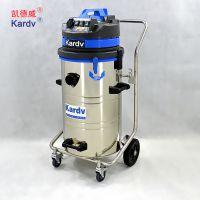 凯德威干湿两用80L大容量吸尘器DL-3078B