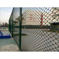 体育场围栏网、球场跑道护栏网、高校篮球场隔离网、网球场勾花护栏、润昂定制现货直销