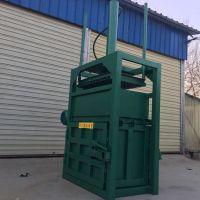 编织袋液压打包机 富兴薄铁皮压块打包机 废金属下角料压块机厂家价格