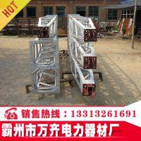 格构式抱杆 立电线杆机器 分体式立杆机