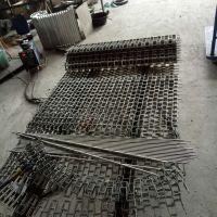 金属片输送网链/马蹄链304不锈钢烘干输送链网/可定制