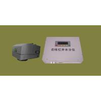ST-M-100在线式红外水分仪供应商鹭工