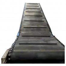 六九重工 供应 供应 盘锦 粮食上料皮带机 链板式输送机 爬坡皮带机