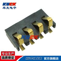 电池连接器BC-35-4P240无柱2.4PH间距4.2H高接触片