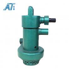 FQW矿用风动潜水泵 流量大 扬程高 排污泵 噪音小 效率高 方便安装 专业制泵厂家 安立泰泵