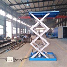 长沙市厂家定做仓库流水线作业举升机 固定剪叉式电动升降平台