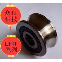 LFR50-4轴承 LFR5201-10NPP滚轮轴承[机械通用轴承]