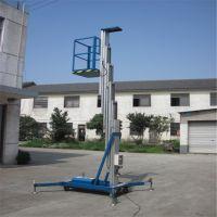 供应室内小型移动式升降机 电动铝合金升降平台