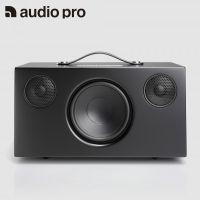 魔朋AUDIO PRO T10 无线蓝牙音响 有源HIFI重低音炮音箱郑州专卖店 河南总代理