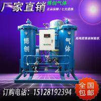 河北制氮机-制氮机维修-制氮机厂家直销-氮气机
