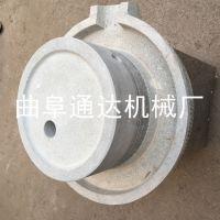越城 自动磨芝麻酱机 小型电动豆浆机加工材料 通达 肠粉电动石磨价格
