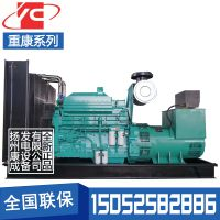 静音省油柴油发电机组全铜无刷500KW重庆康明斯KTA19-G8