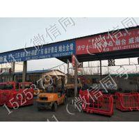 各吊车型号通用0.8米1.2米吊车专用载人载物吊篮 配带专业平衡器