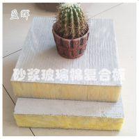 厂家定制超细玻璃棉复合板 盈辉外墙憎水水泥玻璃棉保温板