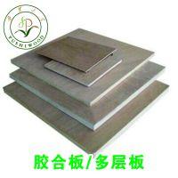 专业生产多层胶合板厂家