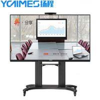 扬程YCTIMES100寸智能会议平板触控一体机全国免费安装培训