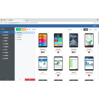 厦门艾科思移动端报表,手机报表,数据可视化软件