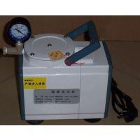 隔膜真空泵 型号:JY-GM-0.33A