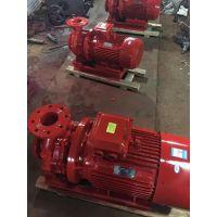 消防泵厂家XBD6.0/15G-HY-30消火栓泵 喷淋泵